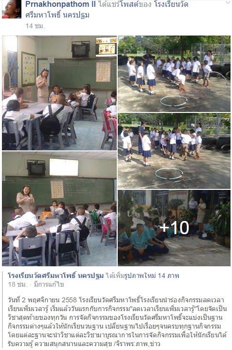 https://www.facebook.com/permalink.php?story_fbid=862145107233544&id=100003141874081&pnref=story