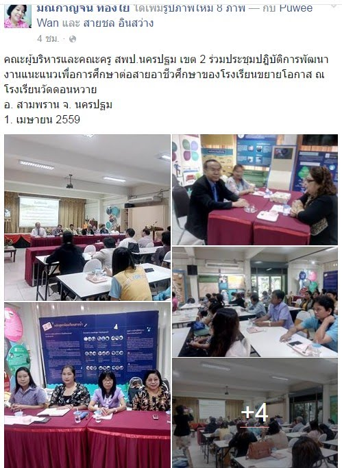 https://www.facebook.com/chongdeethongyai/posts/912119342235879