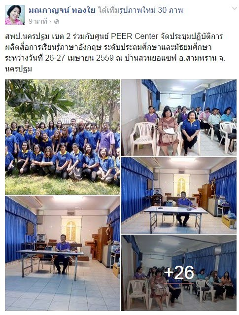 https://www.facebook.com/chongdeethongyai/posts/927979180649895
