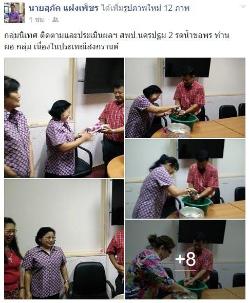 https://www.facebook.com/permalink.php?story_fbid=148758782187491&id=100011601106122