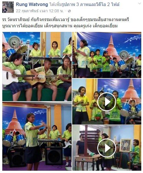 https://www.facebook.com/rung.watvong/posts/965245470196002?pnref=story