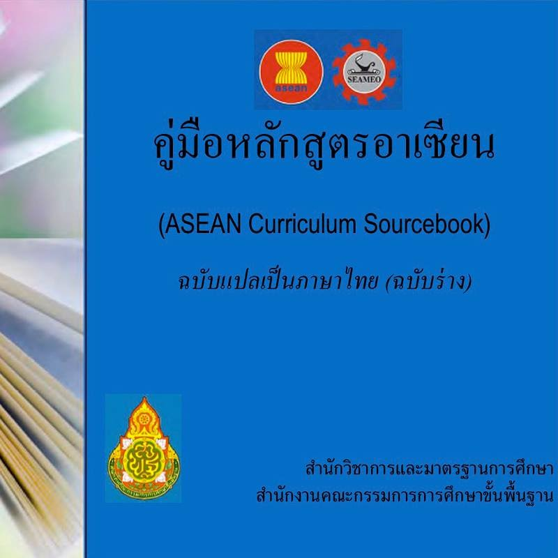 http://www.ptt1.net/doc/news/Guide%20ASEAN%20Thai.pdf