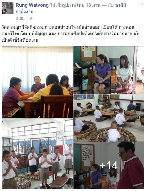 https://www.facebook.com/rung.watvong/posts/946775532042996?pnref=story