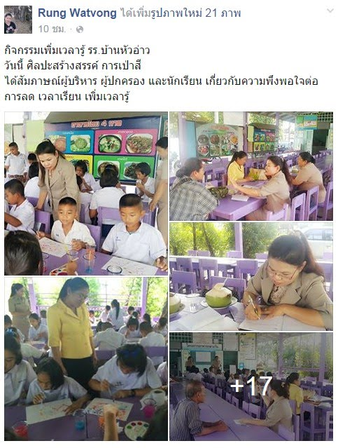 https://www.facebook.com/rung.watvong/posts/946750175378865?pnref=story