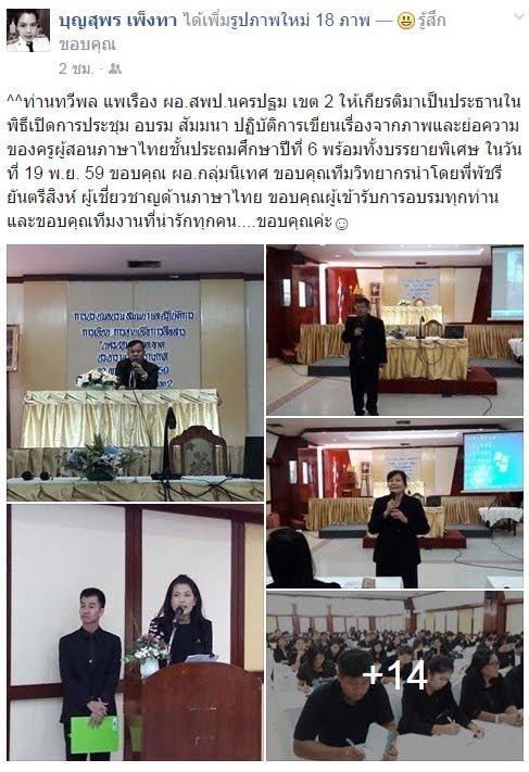 https://www.facebook.com/permalink.php?story_fbid=1159730384117973&id=100002430675997