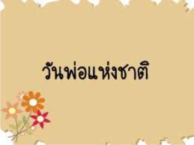 https://sites.google.com/a/hi-supervisory5.net/npt2/theskal/wan-phx