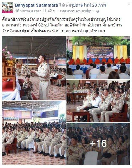 https://www.facebook.com/banyapat.suammara/posts/10206621907264916?pnref=story