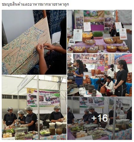 https://www.facebook.com/banyapat.suammara/posts/10206733475334048?pnref=story