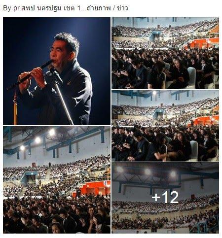 https://www.facebook.com/banyapat.suammara/posts/10206715748610891?pnref=story