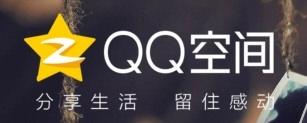 http://qzone.qq.com/