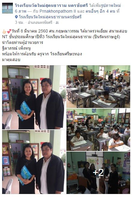 https://www.facebook.com/permalink.php?story_fbid=630220380507100&id=100005574309177
