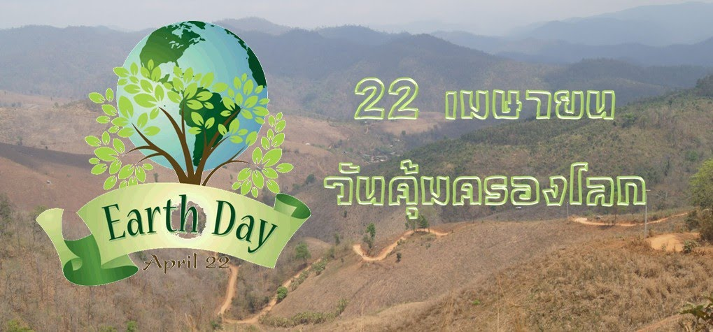 https://sites.google.com/a/hi-supervisory5.net/npt2/theskal/earth-day