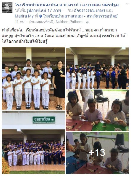 https://www.facebook.com/bannongprongscl/posts/1001547313321020