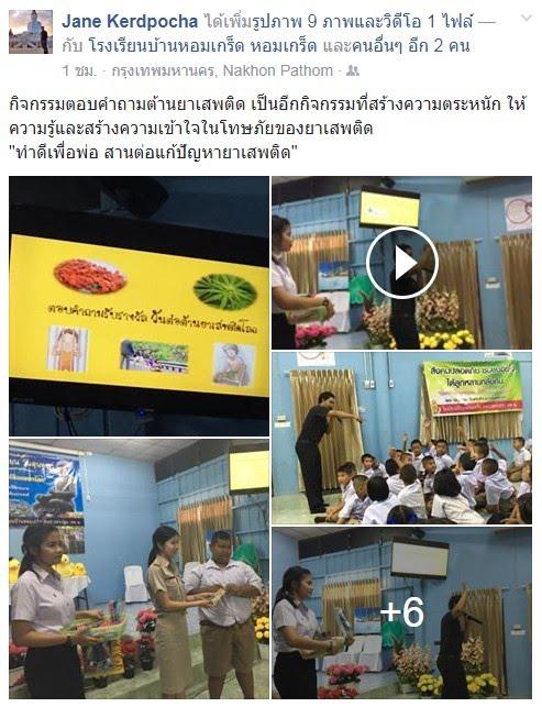https://www.facebook.com/permalink.php?story_fbid=320184071753942&id=100012870550592