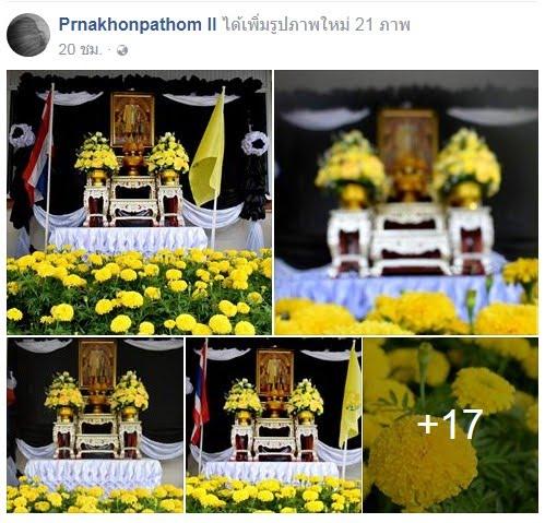 https://www.facebook.com/prnakhonpathom2/media_set?set=a.1547935321919796.1073742182.100001100290625&type=3&pnref=story.unseen-section