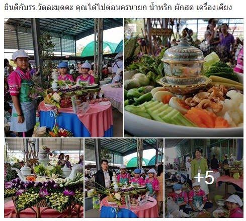 https://www.facebook.com/nichcha.nitiphan/posts/10210886935793486