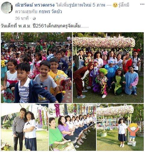 https://www.facebook.com/permalink.php?story_fbid=1606879082735307&id=100002396912389