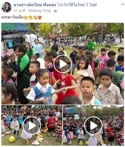 https://www.facebook.com/sangwean.nid/posts/1536685829753159