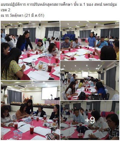 https://www.facebook.com/rung.watvong/posts/1592188667501676?pnref=story
