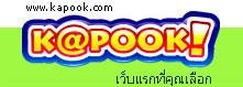 http://webindex.kapook.com/
