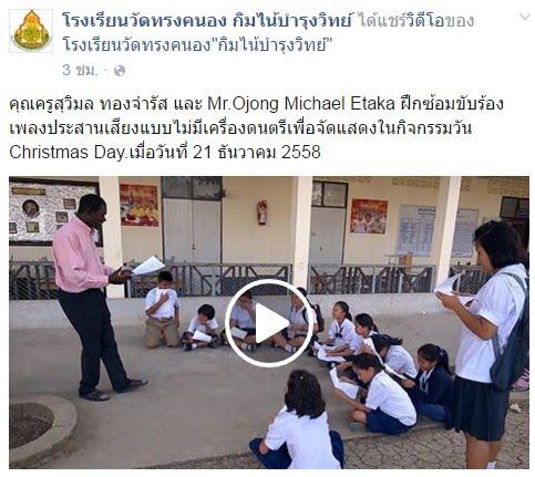 https://www.facebook.com/927121670655149/videos/1070522369648411/