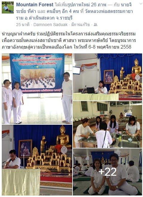 https://www.facebook.com/permalink.php?story_fbid=10206332554371769&id=1204231540&pnref=story