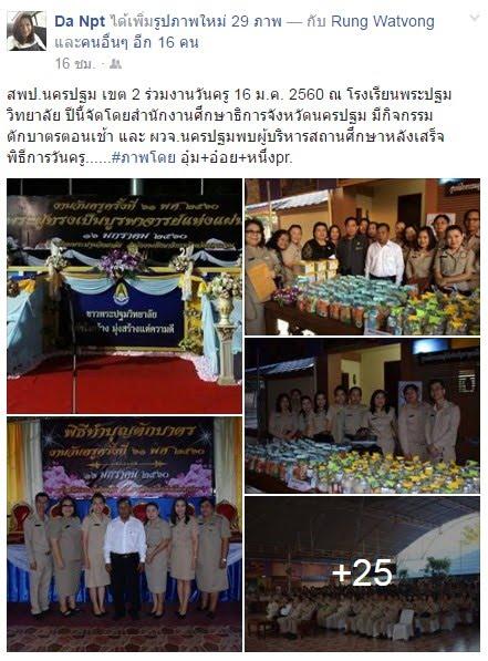 https://www.facebook.com/da.da.5099/posts/10206627599409026?pnref=story
