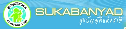 http://www.sukabanyad.com/home/index.php