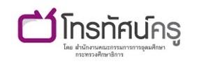http://www.thaiteachers.tv/?rec=7