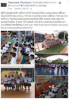 https://www.facebook.com/thana.thanasarn/posts/1486591651408433