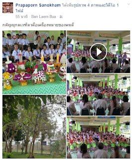 https://www.facebook.com/prapaporn.sanokham.7/posts/255308694947869