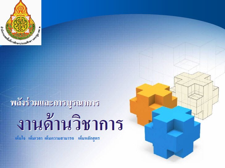 https://sites.google.com/a/hi-supervisory5.net/npt2/ngan-phasdu/2018-06-10_11-15-55.jpg