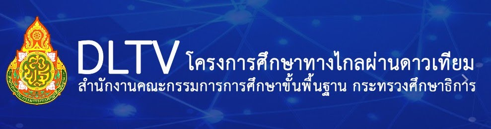 http://27.254.142.185/~dltv/training.php