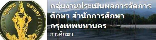 https://www.facebook.com/bmaeval1