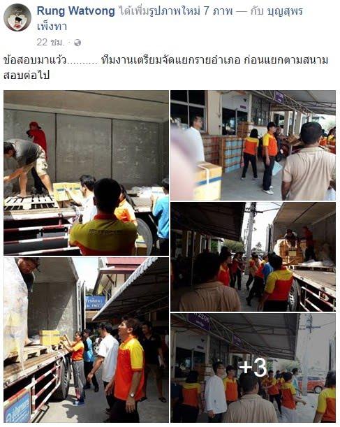 https://www.facebook.com/rung.watvong/posts/1545393955514481?pnref=story