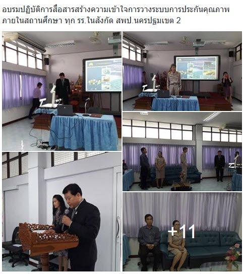https://www.facebook.com/rung.watvong/posts/1596873687033174