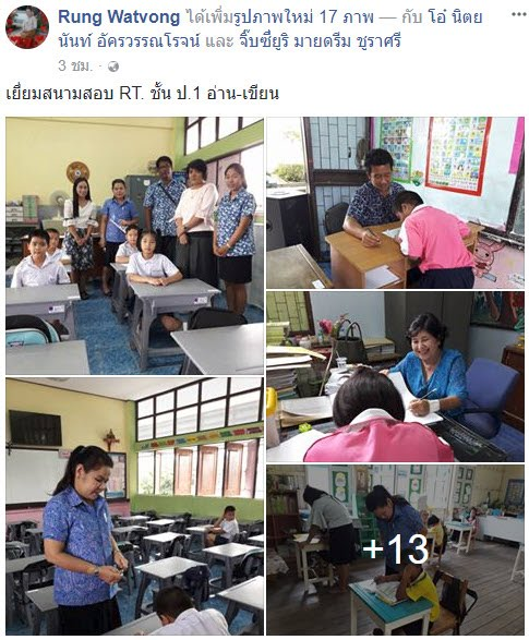 https://www.facebook.com/rung.watvong/posts/1570292199691323