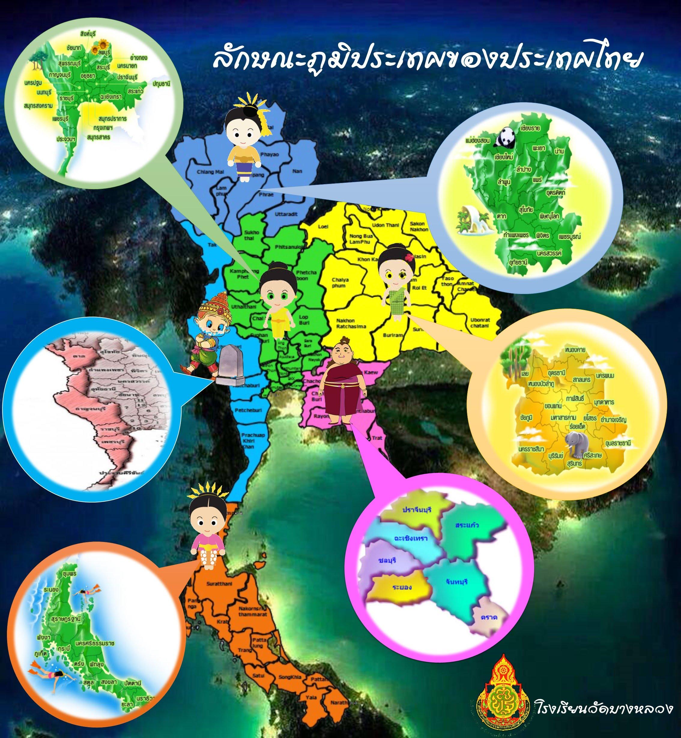 https://sites.google.com/a/hi-supervisory5.net/npt2/infographic/sangkhm/1.1.JPG?attredirects=0