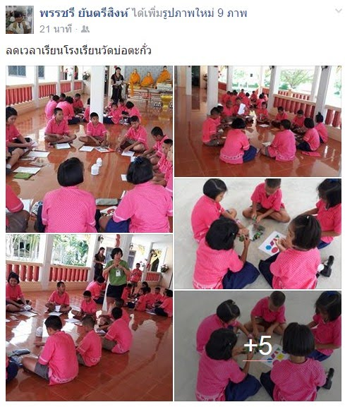 https://www.facebook.com/permalink.php?story_fbid=1155790981130137&id=100000977384850