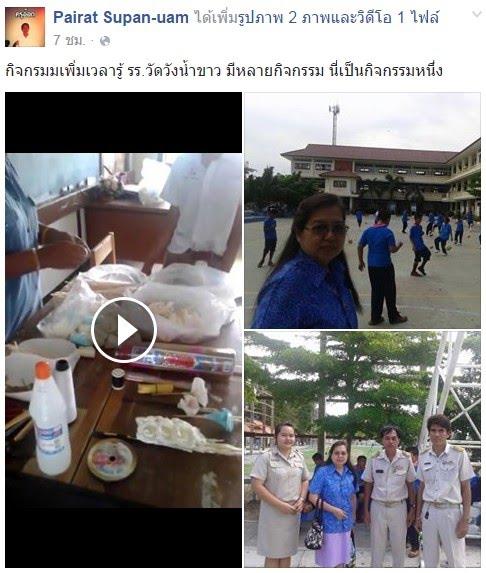 https://www.facebook.com/pairat.supanuam/videos/pcb.490109787849344/490108957849427/?type=3&theater