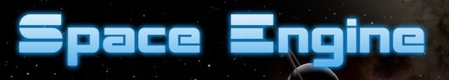 http://en.spaceengine.org/
