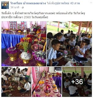 https://www.facebook.com/permalink.php?story_fbid=801584803348589&id=100004912306703