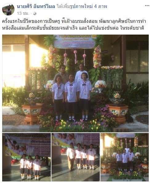 https://www.facebook.com/permalink.php?story_fbid=1436317936467047&id=100002665646749