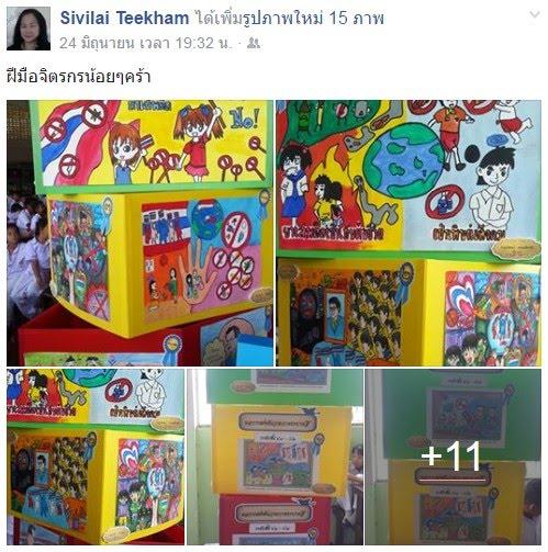 https://www.facebook.com/sivilai.teekham/posts/1822630951299881?pnref=story