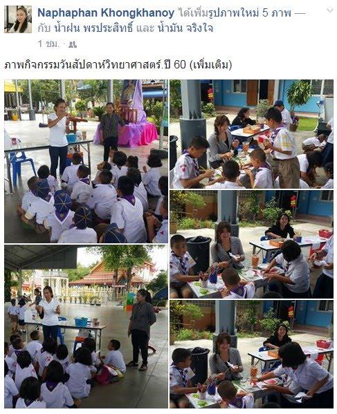 https://www.facebook.com/naphaphan108/posts/982371518570038
