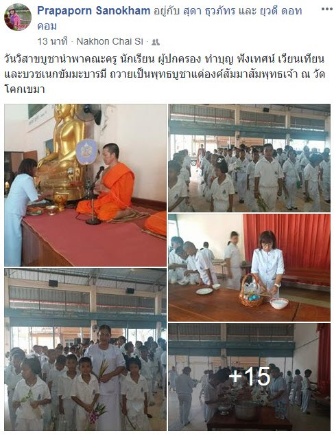 https://www.facebook.com/prapaporn.sanokham/posts/1580977565361005