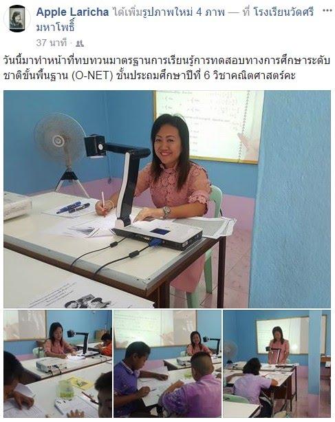 https://www.facebook.com/apple.laricha/posts/1698513083544872