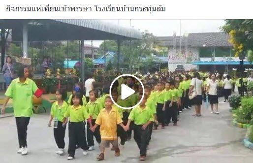 https://www.facebook.com/computerict/videos/1467268826706494/