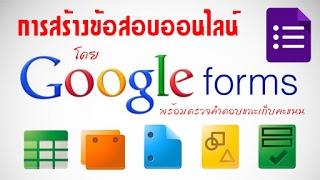 https://sites.google.com/a/hi-supervisory5.net/npt2/lingk/srang-khxsxb