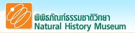 http://web.thai2learn.com/nsm/index.php